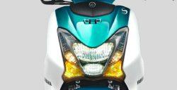 Lampu LED New Mio S