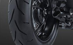 Super Wide Tubeless Tire Aerox
